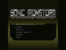 sonic ironstorm 3 minutes version